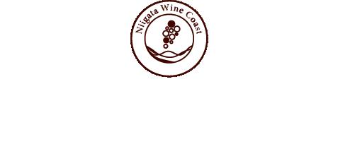 Niigata Wine Coast-新潟ワインコースト-角田山麓5軒のワイナリー紹介