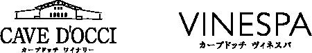 カーブドッチワイナリー&VINESPA