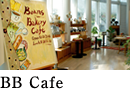 BB Cafe